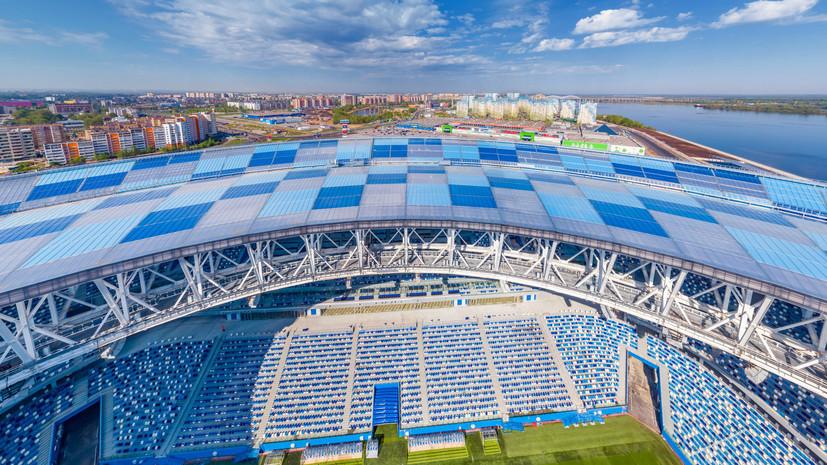 Клуб ФНЛ «Нижний Новгород» арендовал стадион ЧМ-2018 на сезон