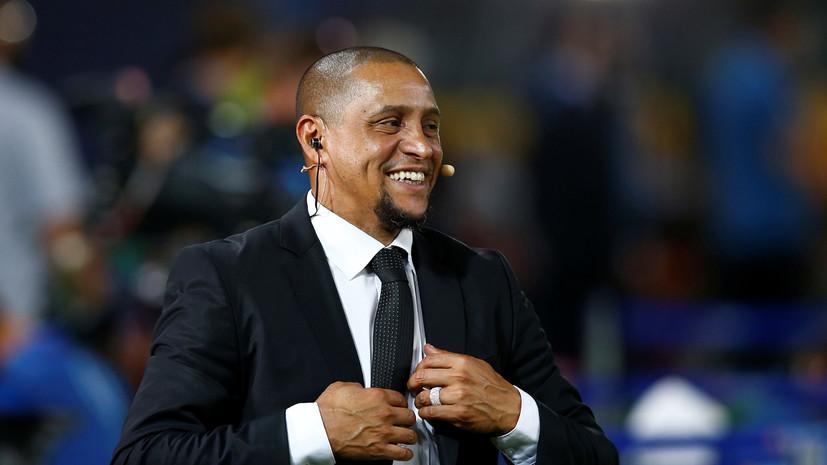 Британское издание Daily Mail заплатит экс-футболисту «Анжи» Роберто Карлосу за ущерб в связи с допинговым обвинением