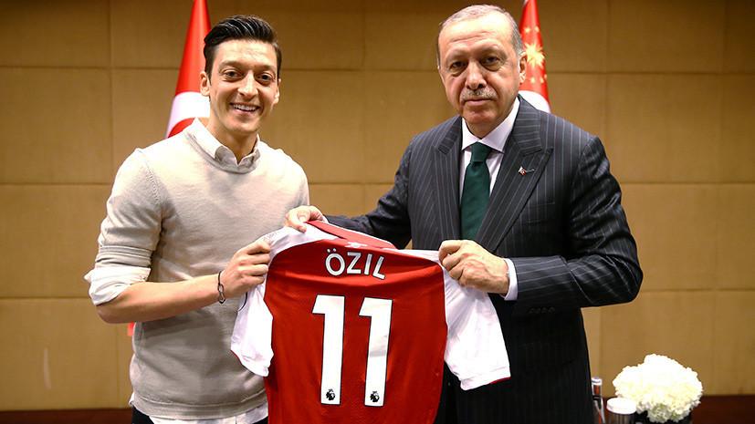 «Чувствую расистское отношение»: Озил завершил карьеру в сборной Германии из-за критики после встречи с Эрдоганом