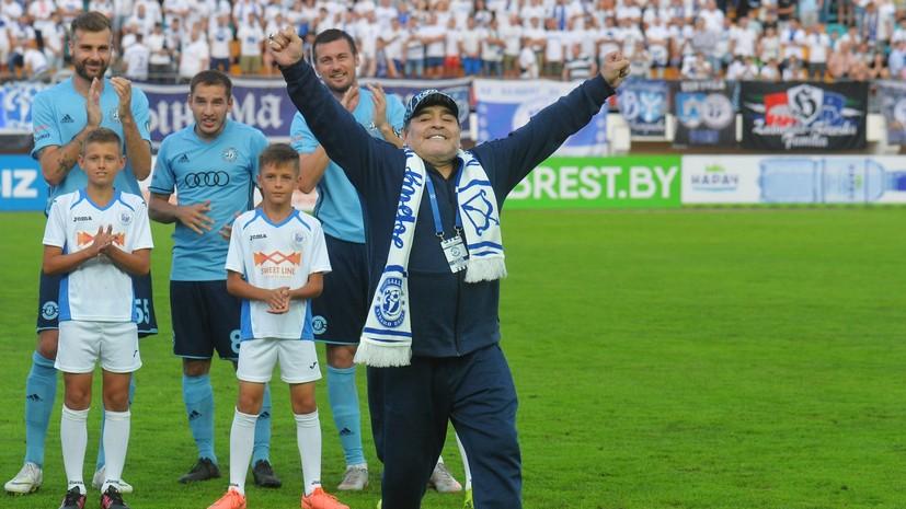 Марадона заявил, что будет тренироваться вместе с игроками брестского «Динамо»