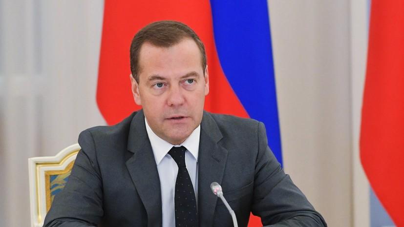 Медведев назвал неэффективной работу чиновников в сфере социально-экономического развития СКФО