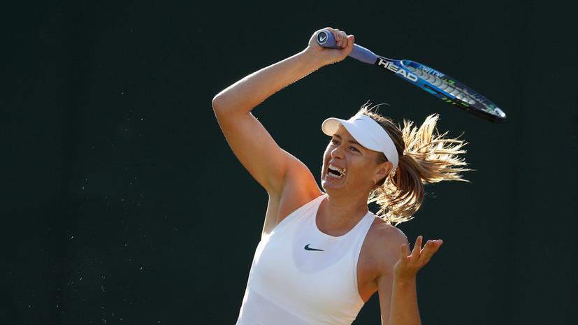 Шарапова опустилась на 22-е место в рейтинге теннисисток WTA
