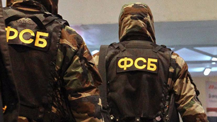 ФСБ с МВД и Росгвардией пресекли канал поставок оружия из стран ЕС в Россию