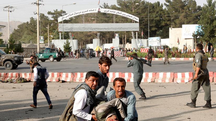Число погибших при взрыве в Кабуле увеличилось до 23