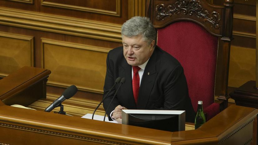 Порошенко объявил о начале серийного производства на Украине пехотного огнемёта