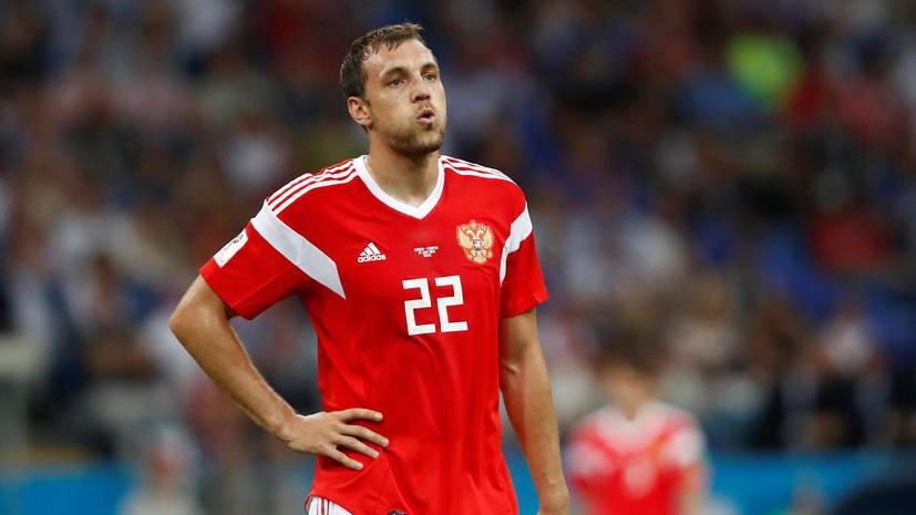 Дзюба: после второго гола Хорватии минут десять рыдал, как Неймар
