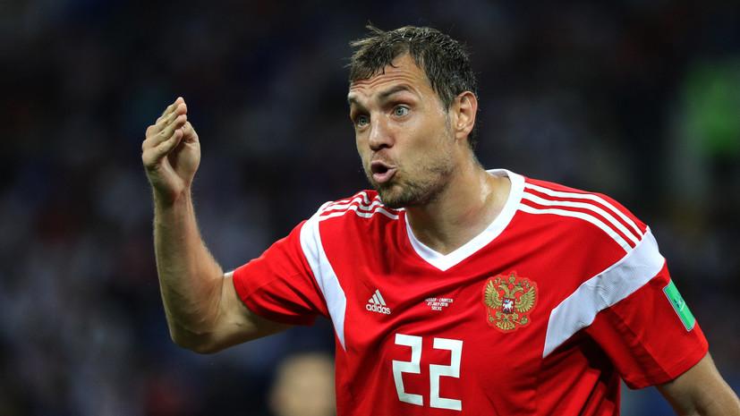 Дзюба рассказал, как в сборной России отреагировали на слова Виды после четвертьфинала ЧМ-2018