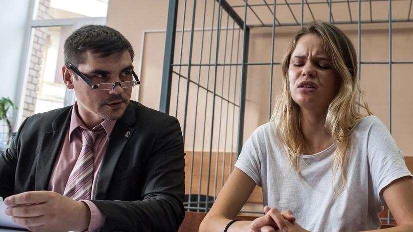 Мосгорсуд признал законным арест девушки, выбежавшей на поле во время финала ЧМ-2018