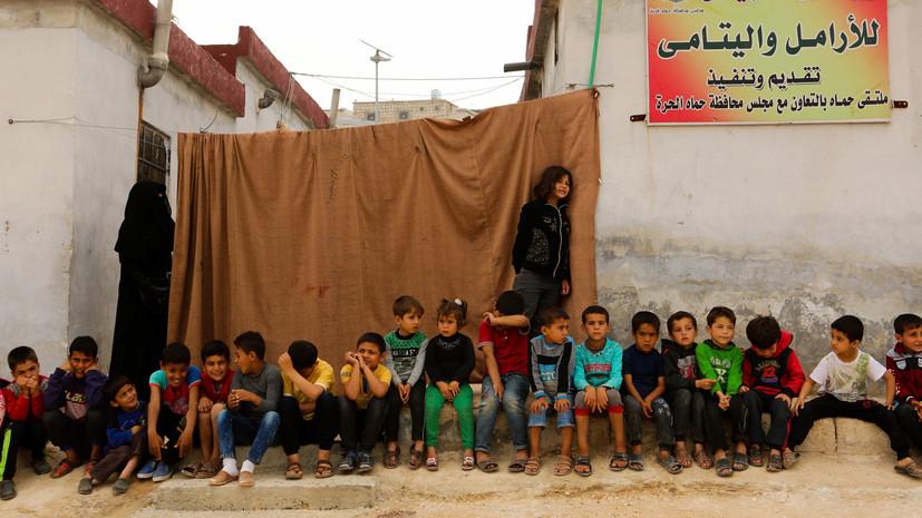 В сирийской провинции Хасака организована вакцинация от кори