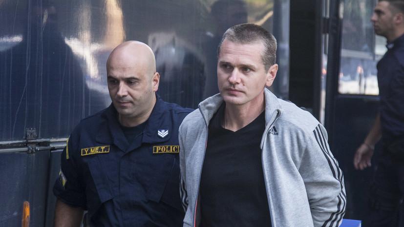 Адвокат сообщил о переносе рассмотрения запроса России на выдачу Винника на 30 июля