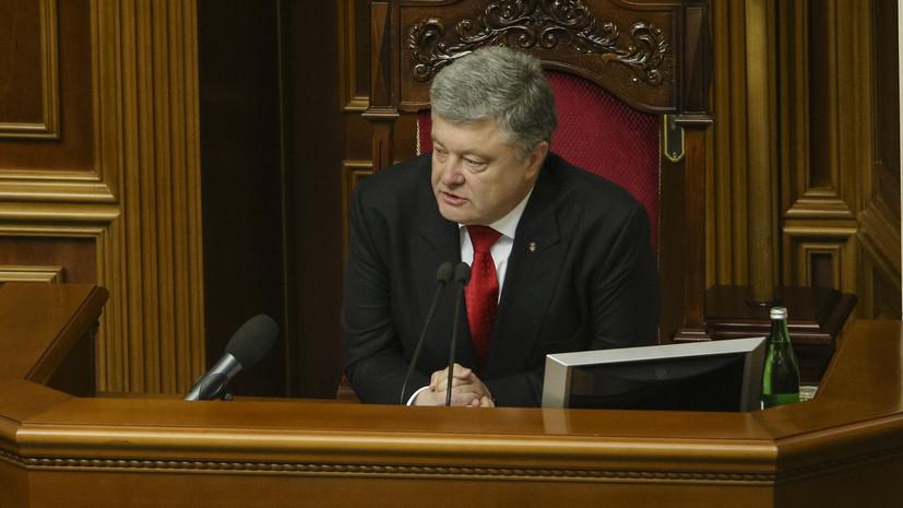 В МИД России назвали возмутительным заявление Порошенко в связи с победой Усика