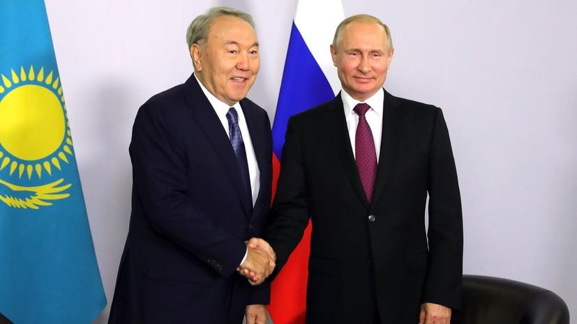 Путин и Назарбаев обсудили подготовку к Каспийскому саммиту