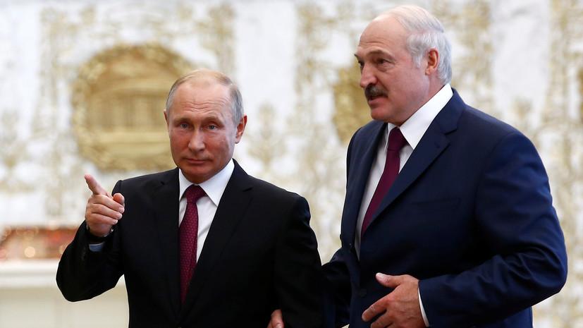 Путин и Лукашенко обсудили аспекты деятельности Евразийского экономического союза