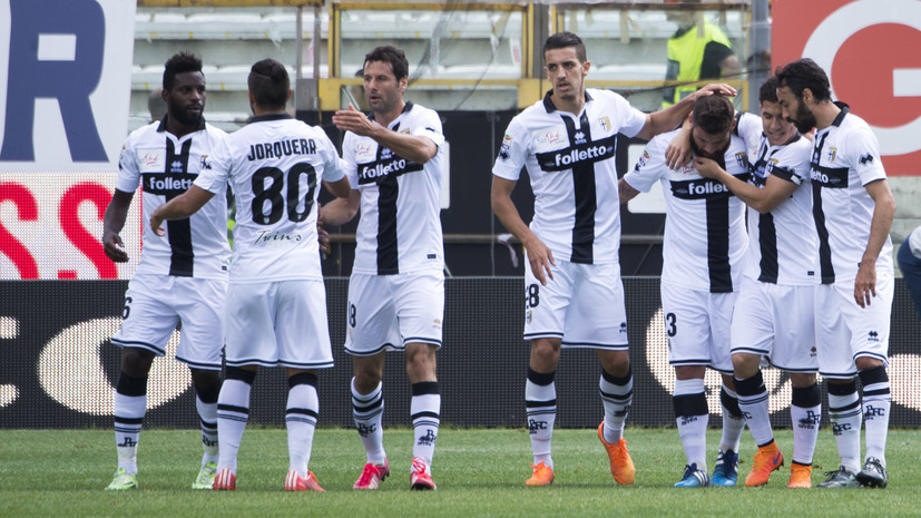«Парма» сохранила прописку в Серии А, но оштрафована на пять очков