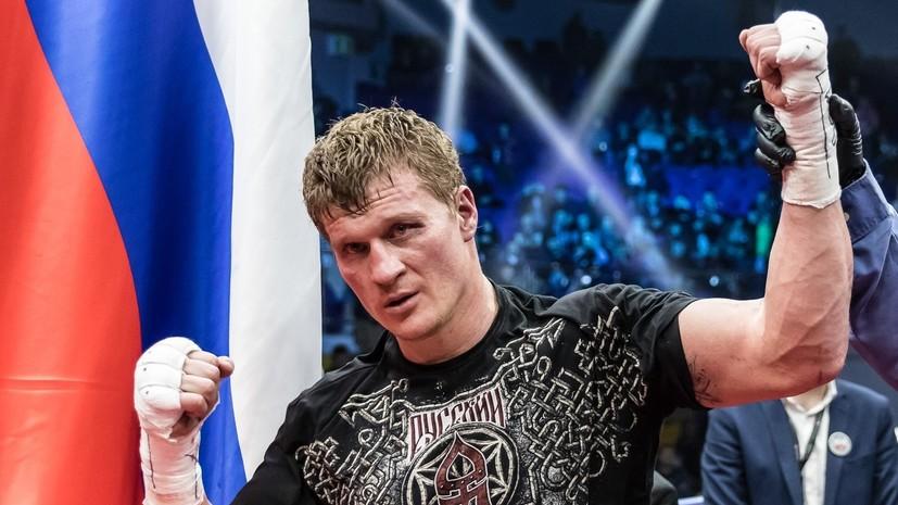 Поветкин начал подготовку к бою с Джошуа
