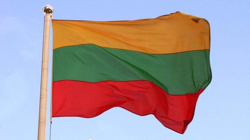 МИД Литвы обвинил Россию в давлении на страну из-за уголовного дела против прокуроров и судей