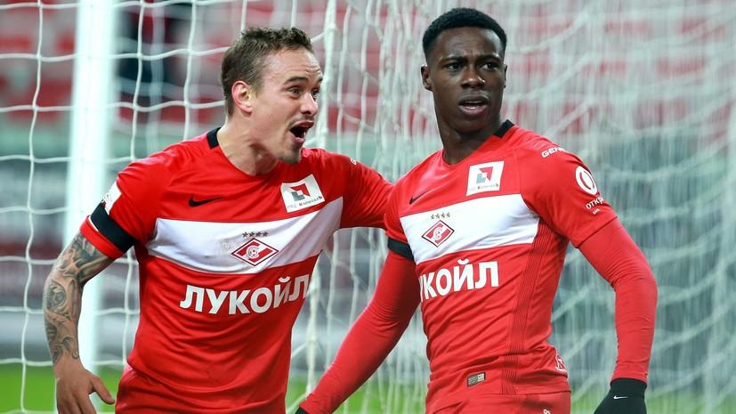 В «Спартаке» оценили соперников по третьему отборочному раунду ЛЧ