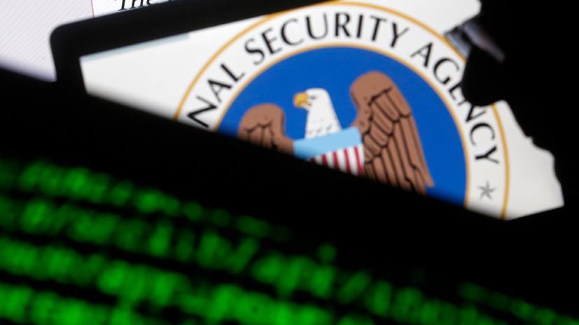 В структуре американской разведки начинает действовать специальная группа по борьбе