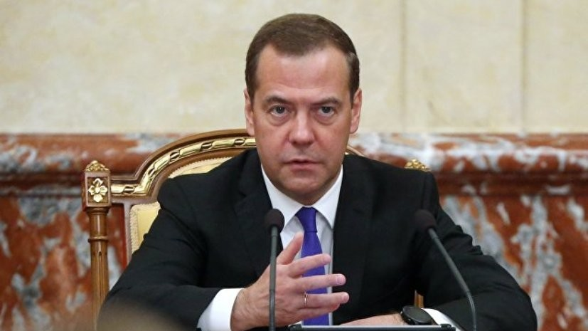 Медведев: нацпроект «Демография» профинансируют на3,5 трлн руб.
