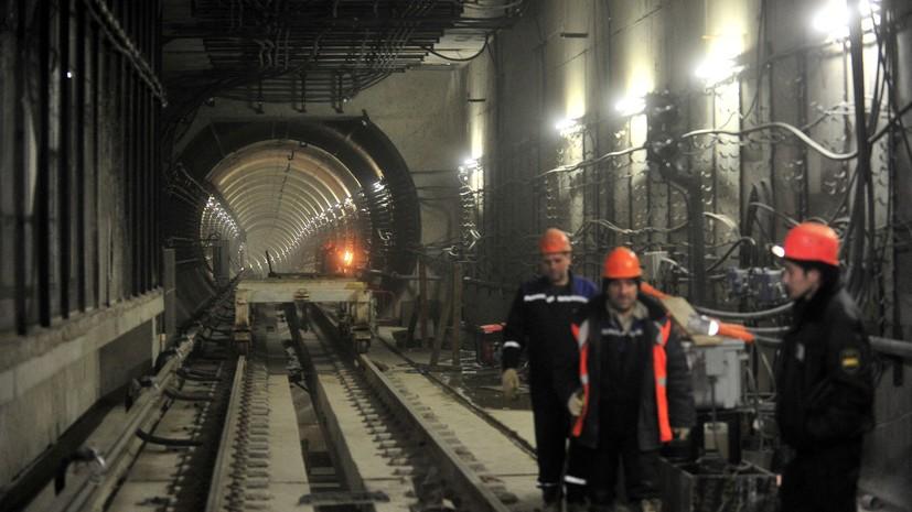 Власти Москвы рассказали о ходе строительства Большой кольцевой линии