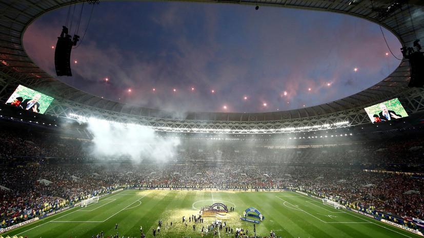 Заммэра Москвы рассказал о дальнейшей судьбе стадионов ЧМ-2018