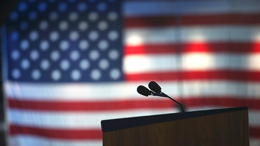 Вмешательство по-американски: в конгрессе предложили расширить влияние США на российское общество