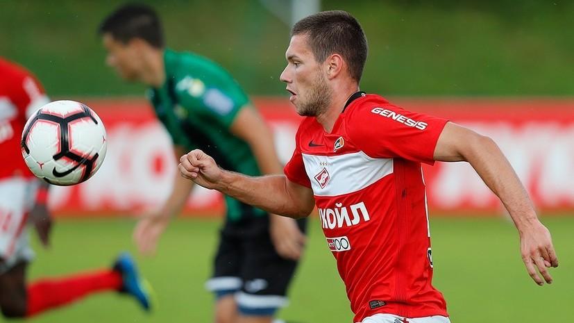 Ташаев понимает, что не может перейти из «Спартака» в ЦСКА