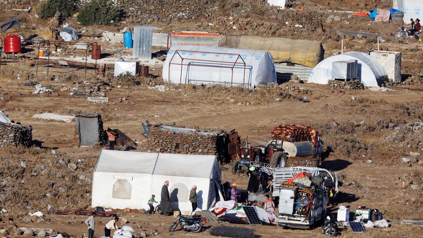 Минобороны и МИД России разработали порядок возвращения сирийских беженцев на родину