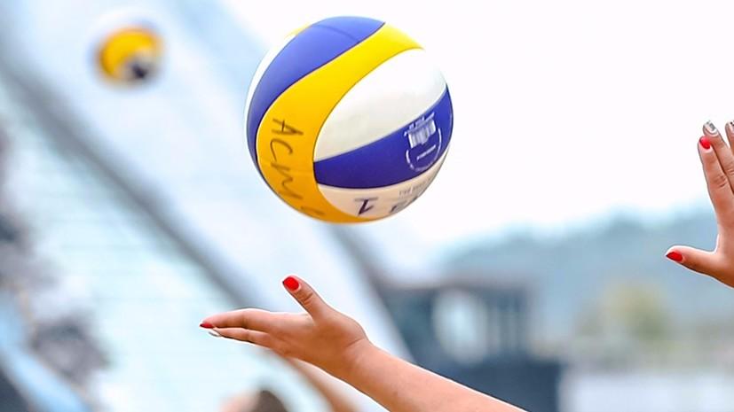 Москва примет чемпионат Европы по пляжному волейболу 2019 года