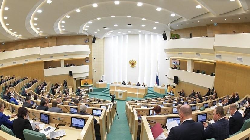В Совфеде оценили заявление Киева о возможных санкциях против черноморских портов России