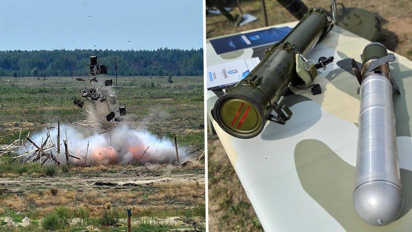 Оружие для президента: зачем Украина запустила в производство реактивный пехотный огнемёт