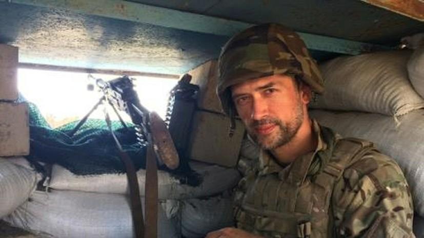 Актёр Пашинин рассказал, почему «получает удовольствие» от войны в Донбассе