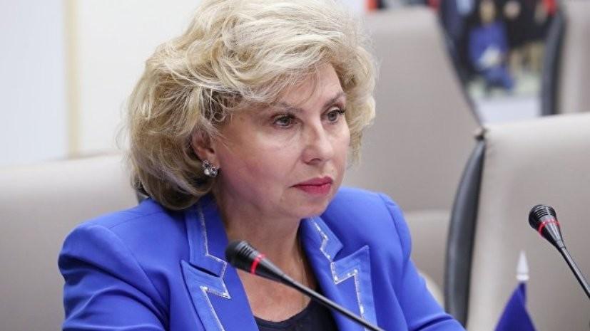 Москалькова попросила Хантсмана посодействовать ей в посещении Ярошенко и Бута в США