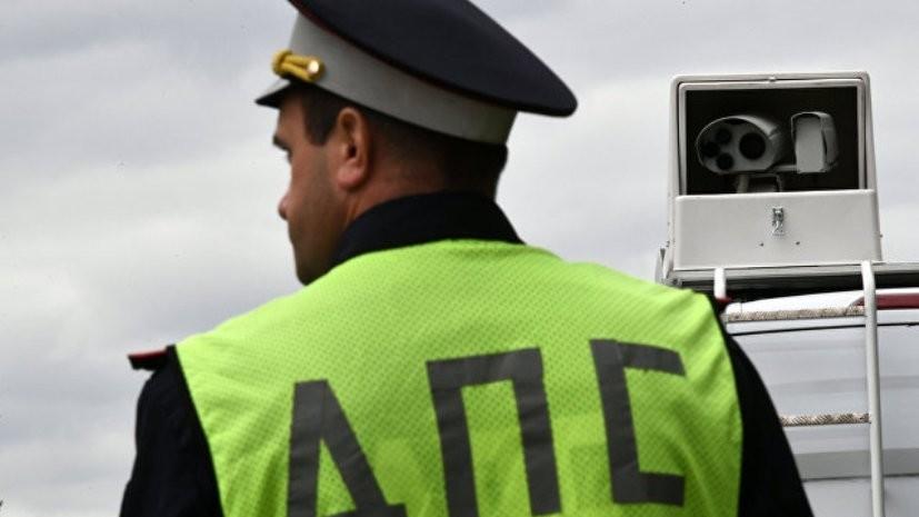 Верховный суд оценил спорные случаи штрафов на основе фотовидеофиксации нарушений ПДД