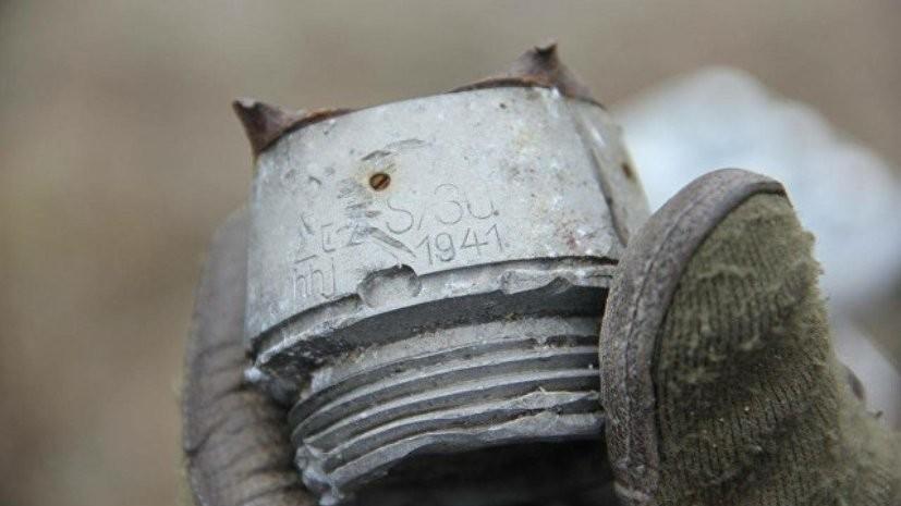 В Подмосковье обезвредили 158 боеприпасов времён Великой Отечественной войны с начала года