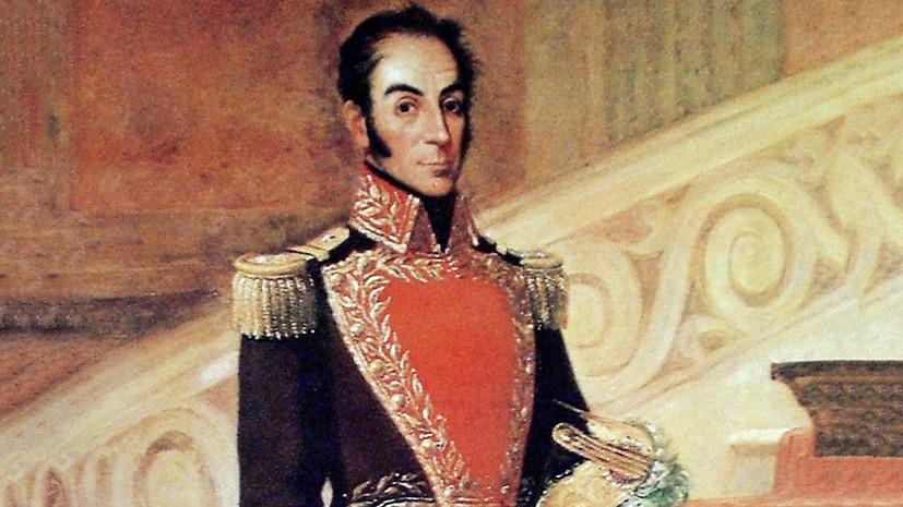 «Ему выпал исторический жребий»: за какие идеи боролся легендарный южноамериканский революционер Симон Боливар