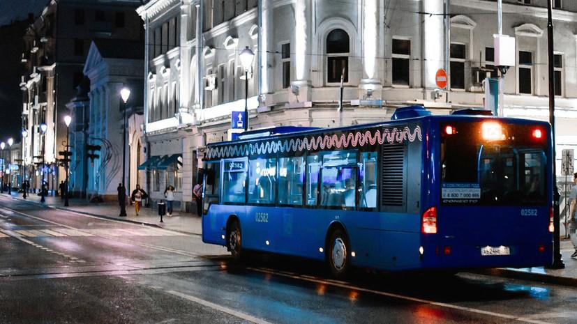 Ночными маршрутами в Москве воспользовались во время ЧМ-2018 почти 150 тысяч человек