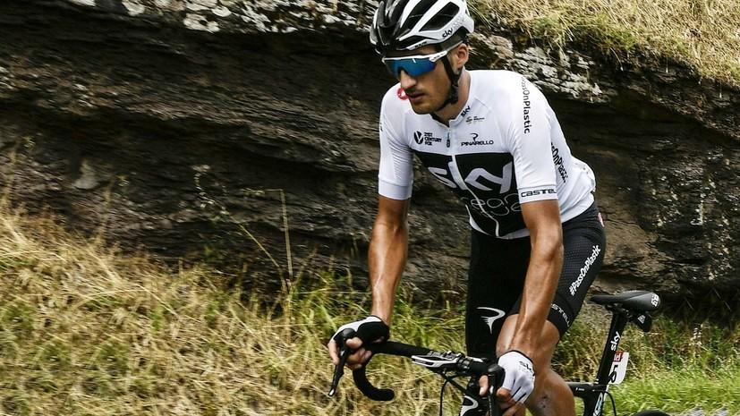 Гонщик Team Sky ударил соперника во время этапа «Тур де Франс»