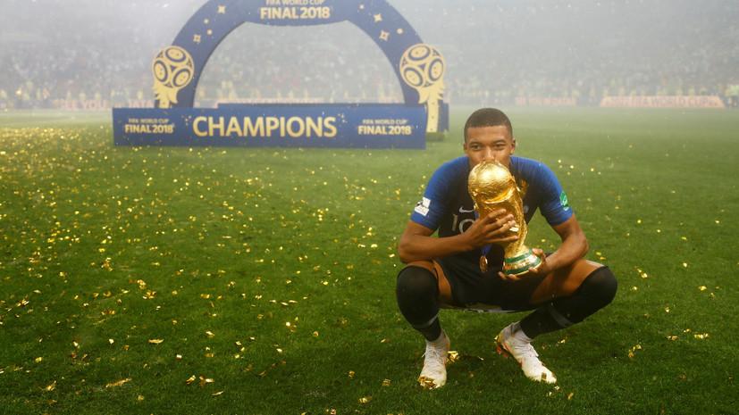 Мбаппе назвал пятёрку претендентов на «Золотой мяч»