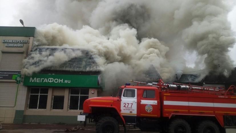 Источник: в Подмосковье произошёл пожар на площади 600 квадратных метров