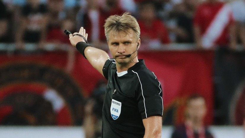Российские арбитры получили назначения на матчи квалификации футбольной Лиги Европы