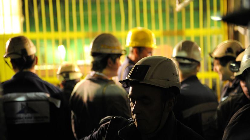 Следственный комитет начал проверку после сообщений СМИ о голодовке шахтёров