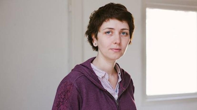 Российская писательница стала лауреатом премии Европейского общества научной фантастики