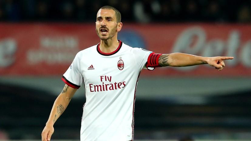 Главный тренер «Милана» Гаттузо сообщил о желании футболиста Бонуччи покинуть клуб