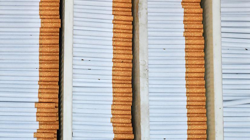 Совфед одобрил закон об обязательной маркировке сигарет