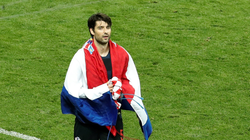 Чорлука рассказал, чем удивила сборная России на ЧМ-2018
