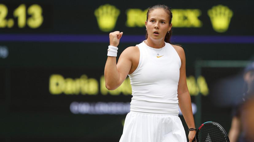 Российская теннисистка Дарья Касаткина рассказала о своей главной цели в