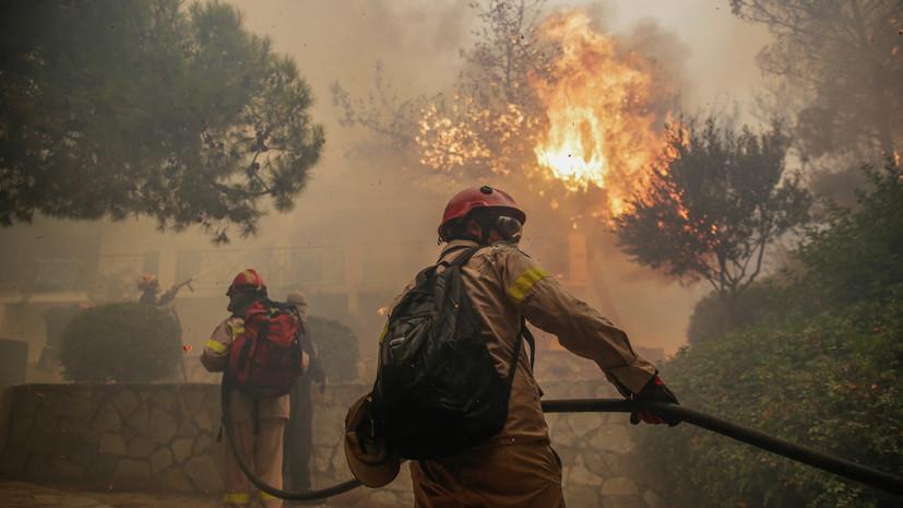 СМИ: Число погибших при пожарах в Греции превысило 60