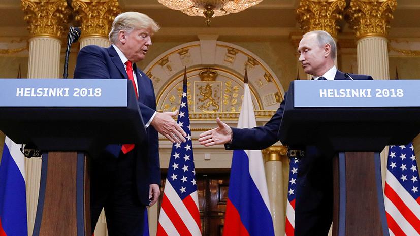 В тени Хельсинки: что стоит за заявлениями Хейли о невозможности дружеских отношений между Россией и США