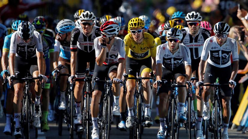 Этап «Тур де Франс» был приостановлен из-за акции протеста фермеров